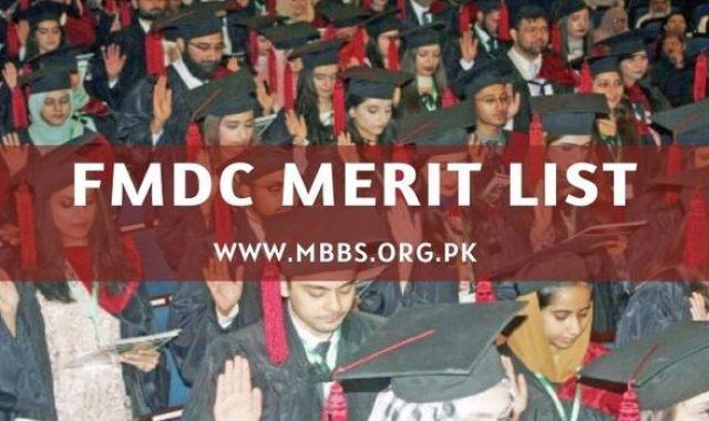 FMDC Merit List 2021 (MBBS)