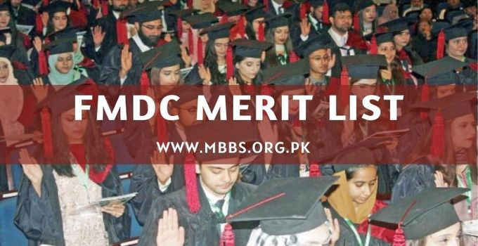 FMDC Merit List