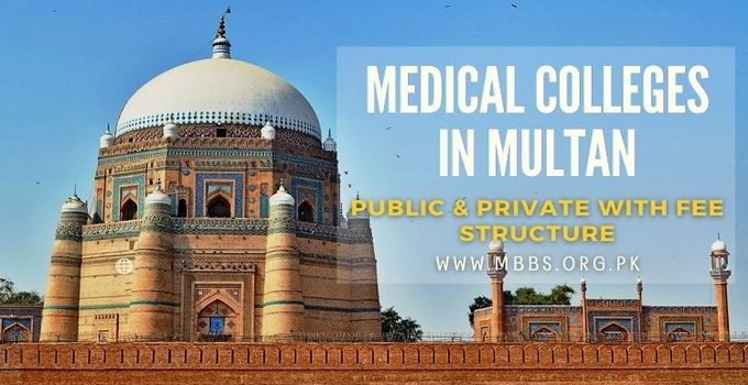 Medical Colleges In Multan