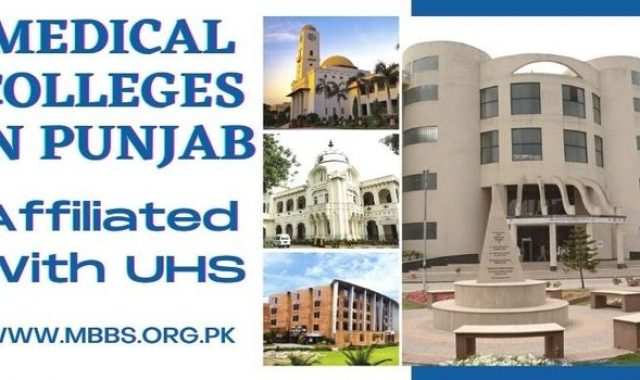 List of Government Medical Colleges in Punjab Pakistan