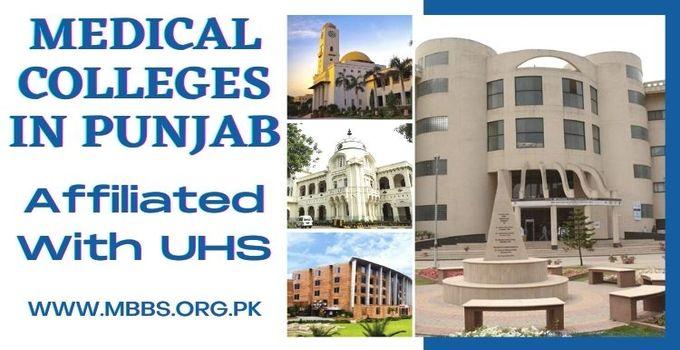 Medical Colleges in Punjab