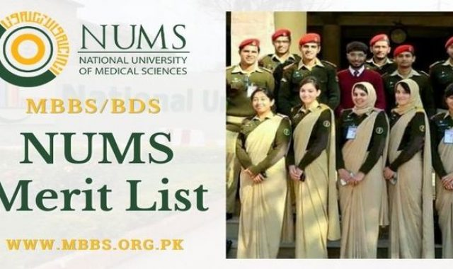 NUMS Merit List 2021 MBBS and BDS [Check Here]