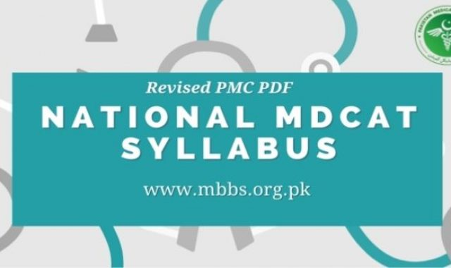 PMC National MDCAT Syllabus 2021 (Preparation Guide)