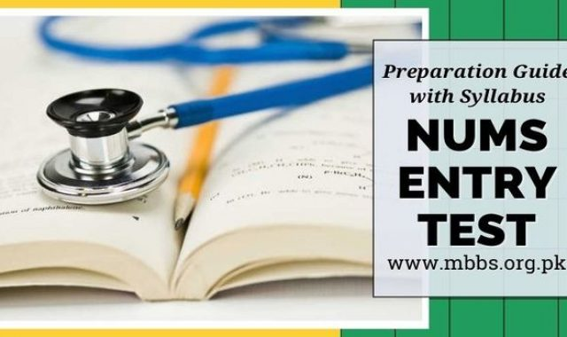 NUMS Entry Test 2021 [Syllabus with Preparation Guide]