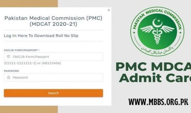 PMC National MDCAT Roll No Slip 2021 (Download MDCAT Admit Card)