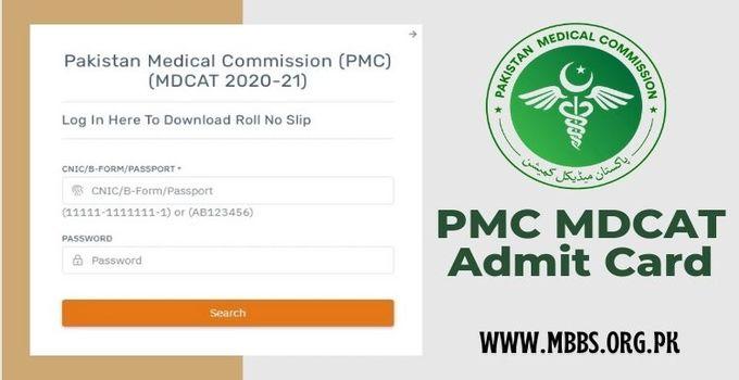 PMC MDCAT Admit Card