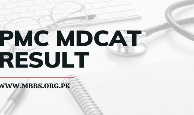 PMC MDCAT Result Official 2021 by (Name & Roll No)