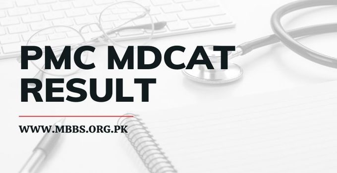 PMC MDCAT Result
