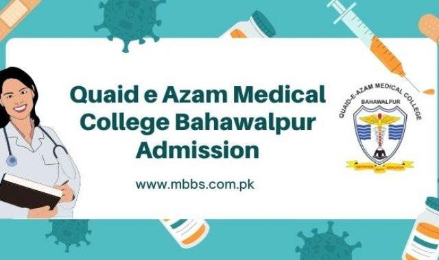 Quaid e Azam Medical College Bahawalpur QAMC Admission 2021